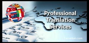 cara-mendapatkan-uang-dari-internet-menjadi-jasa-penerjemah